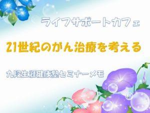 June18 2015  640×480 朝顔